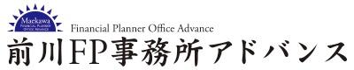 前川FP事務所アドバンス